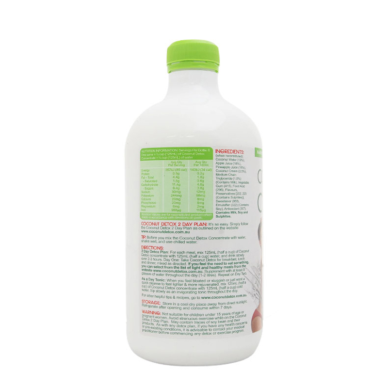 Fatblaster 瘦身椰子水 Coconut Detox 750ml