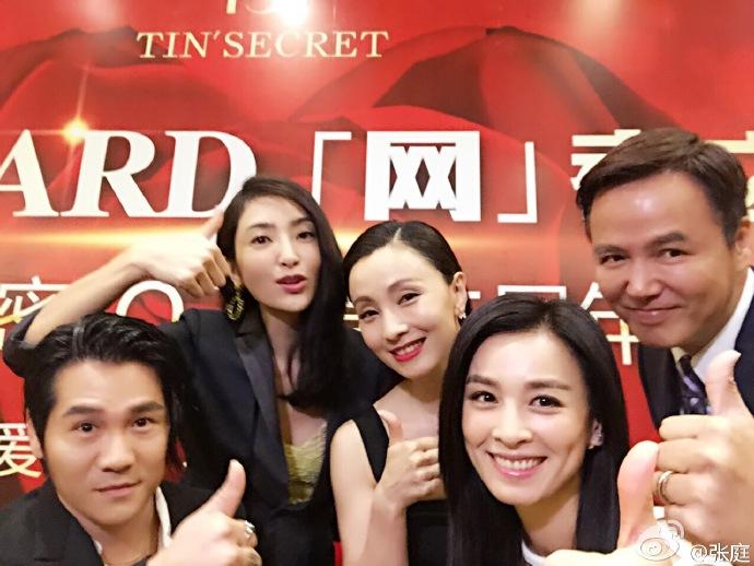 曹格夫妇宣布加入TST明星股东TST代理TST加盟