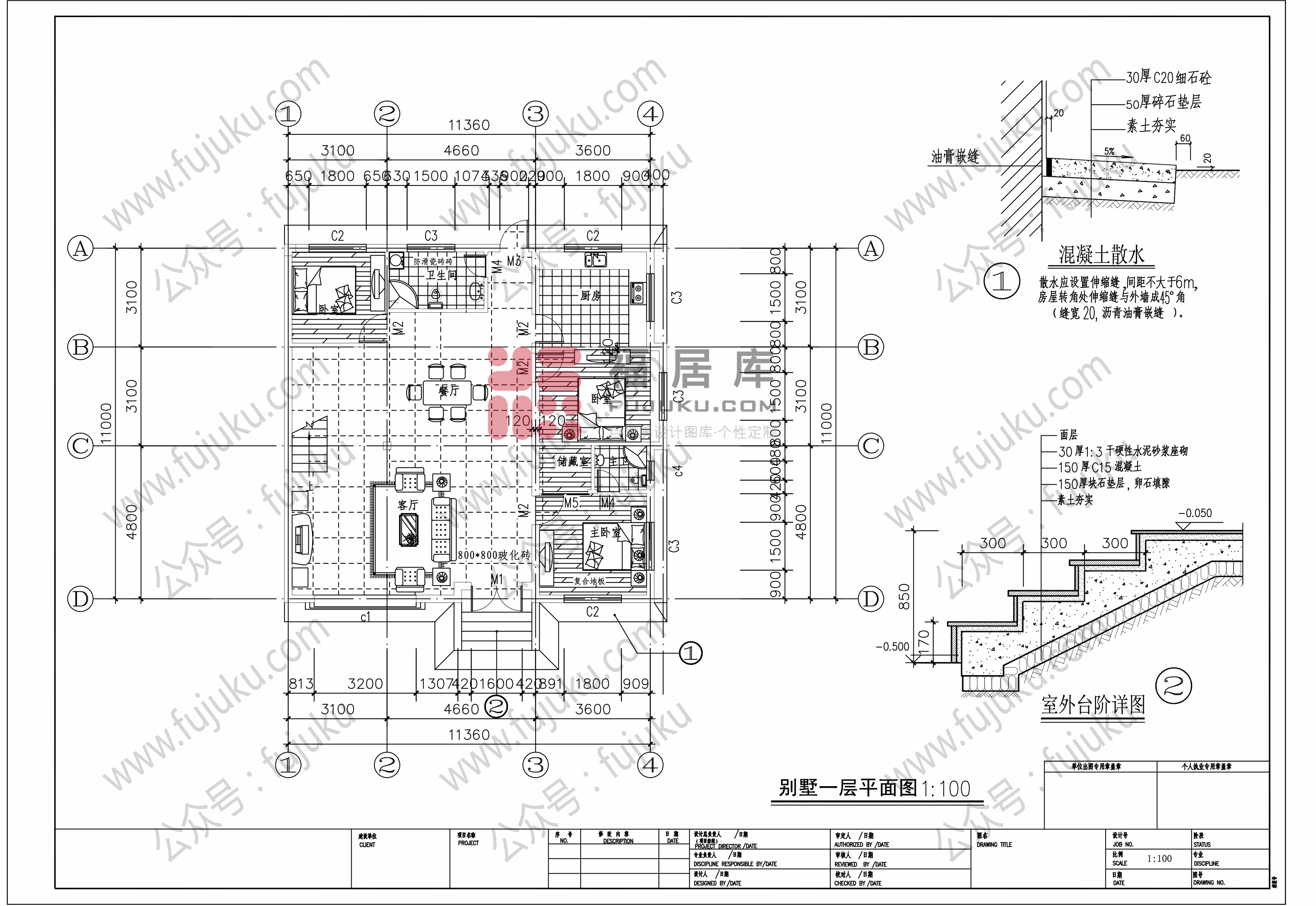 设计图分享 自建房设计图平顶设计  4x12米农村自建房设计图,户型方正图片