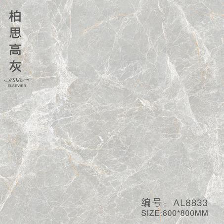 AL8833