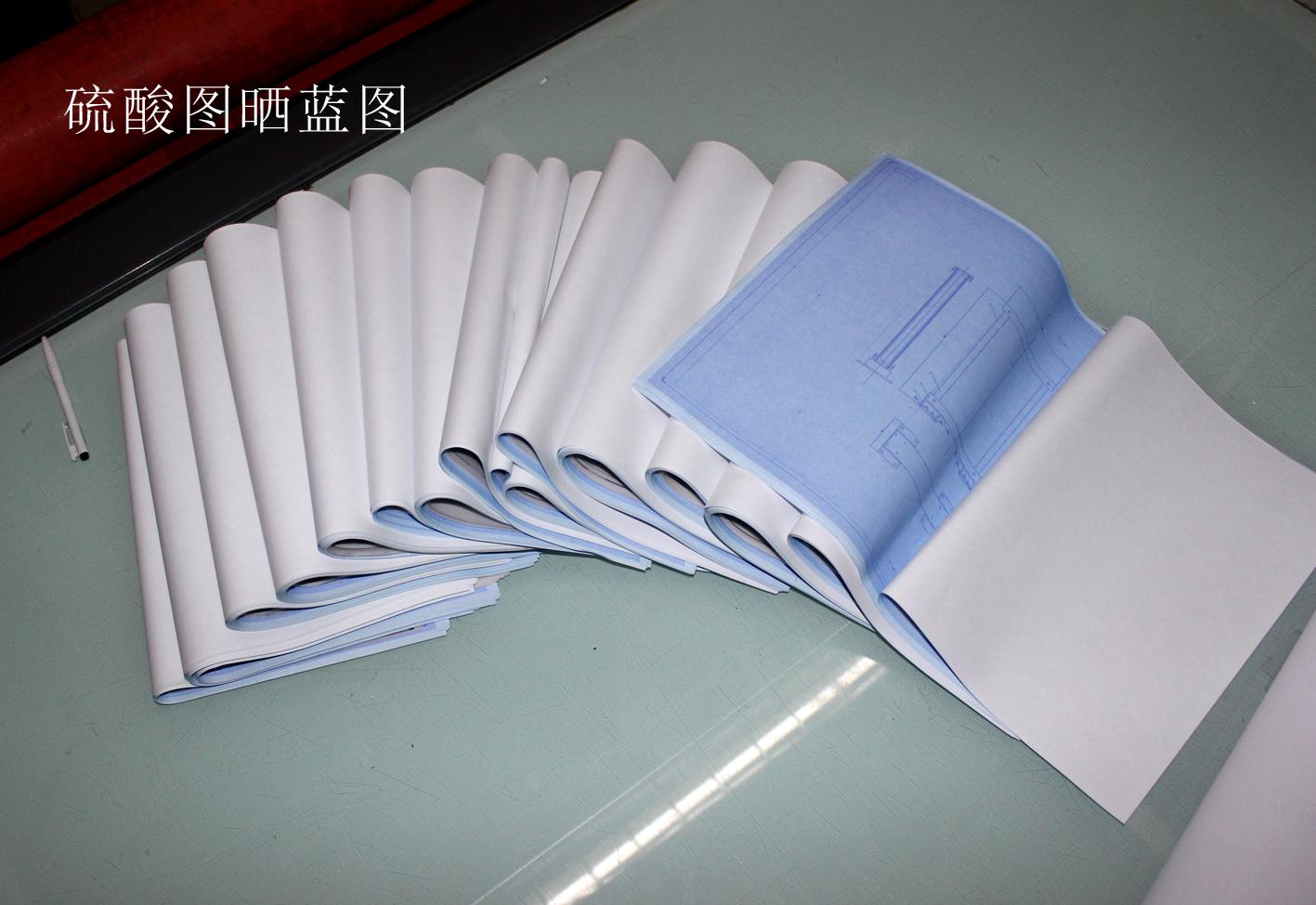 工程图纸打印