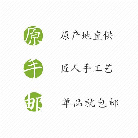 潮汕八仙果 (袋装)| 入口清香舒爽-6