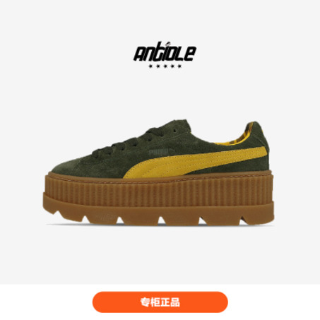 4色可选丨新品到货 Puma x Fenty Cleated Creeper 蕾哈娜厚底松糕鞋 366268-03-3