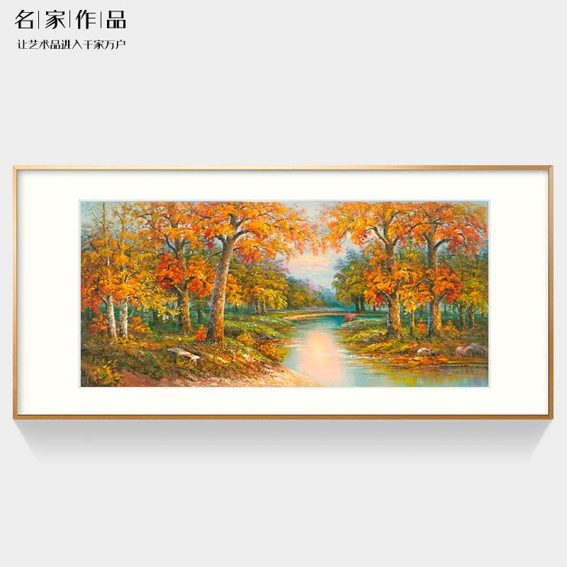 【yh0019】高仿名家油画作品画芯 俄罗斯风景油画 客厅装饰画 办公室