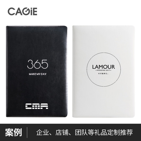 CA5P1659-2