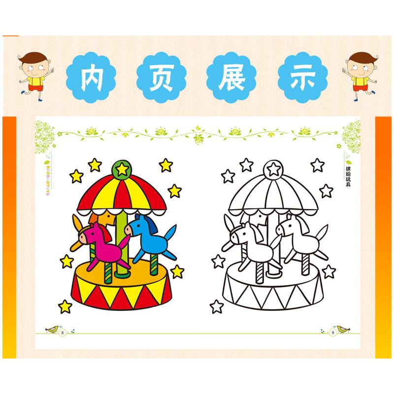 幼儿阶梯早教涂色书 宝宝涂鸦启蒙学画画0-1-2-3-6岁