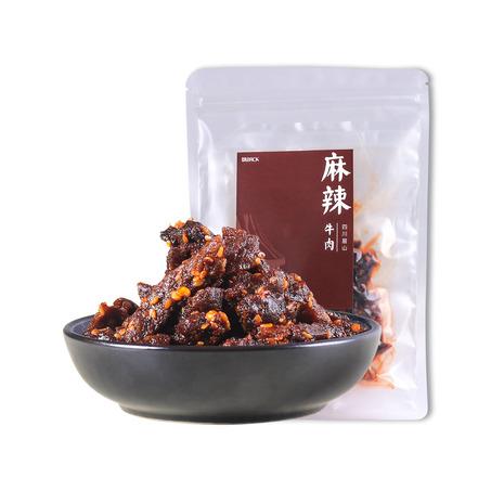 四川麻辣牛肉干(×2) | 麻辣香 酣畅爽-6