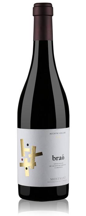 爵士地窖不勞紅葡萄酒2010