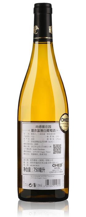 尚德塞莊園普衣富賽白葡萄酒2009-2