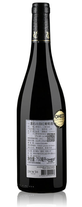 圓石莊園紅葡萄酒2011-2