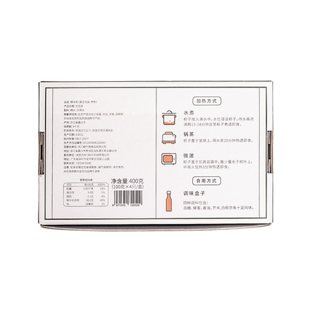 嘉兴少年白粽   新米嫩叶 味道纯粹-10