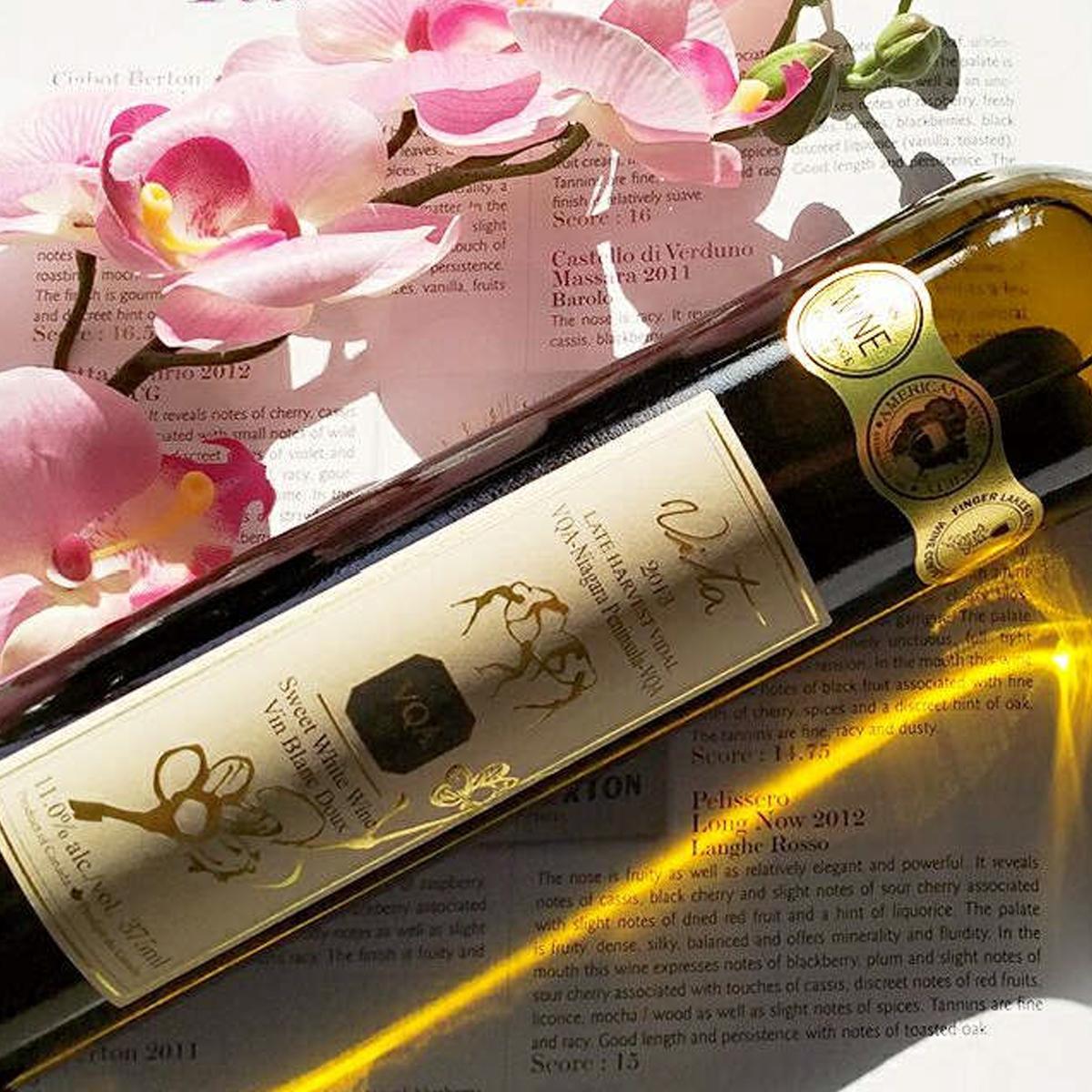 百麗瑞薇塔維達爾白冰晚收葡萄酒