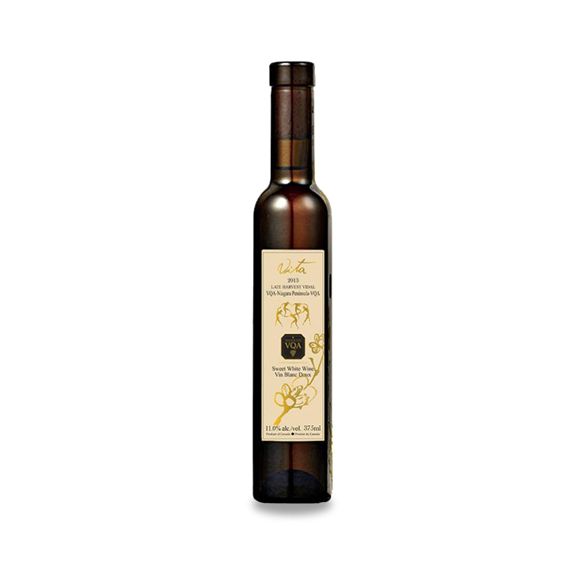 百麗瑞薇塔維達爾白冰晚收葡萄酒-3