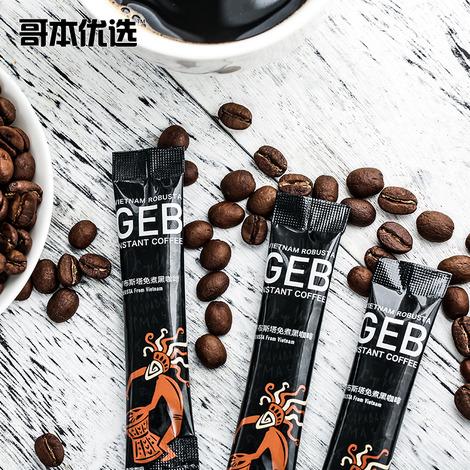无糖轻体黑咖啡-2