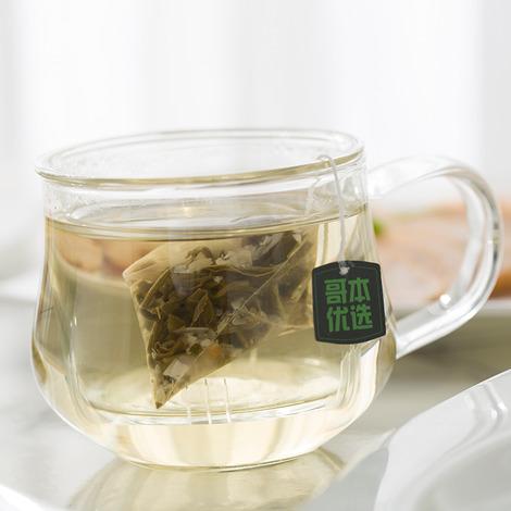 茉莉风味柠檬果粒绿茶-3