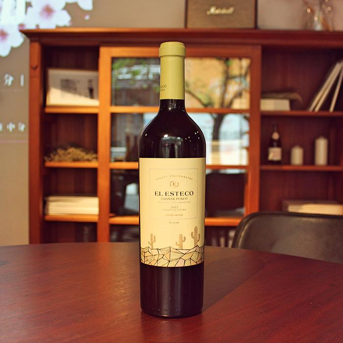 艾斯德科查娜干紅葡萄酒-3