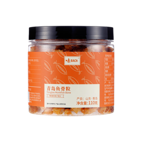 青岛安康鱼骨粒 | 大海里的高钙片-5