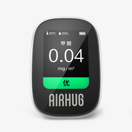 B5 PLUS Laser Air Quality Monitor-3