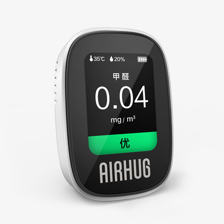 B5 PLUS Laser Air Quality Monitor