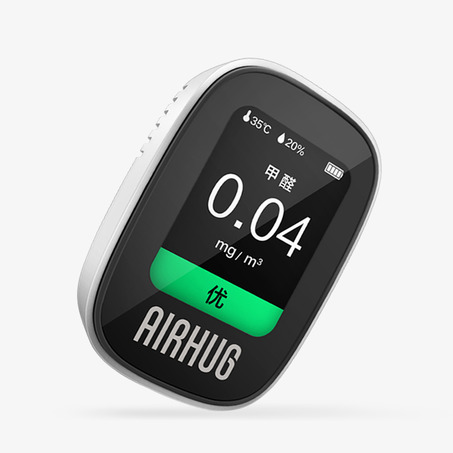 B5 PLUS Laser Air Quality Monitor-5