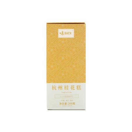 杭州桂花糕   吃进一个秋天的桂花香-6