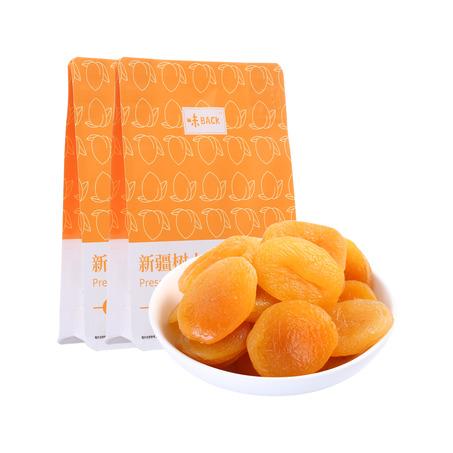 新疆树上杏干(2袋)   树上风干原果甜香-5