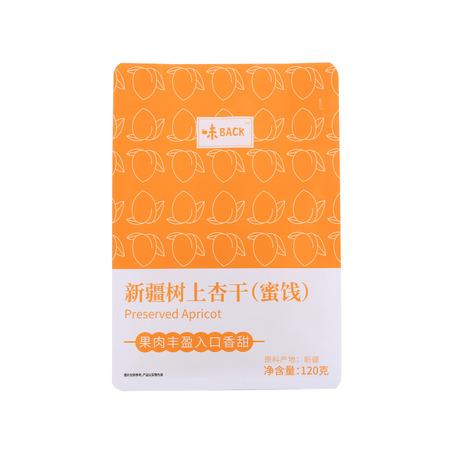 新疆树上杏干(2袋)   树上风干原果甜香-6