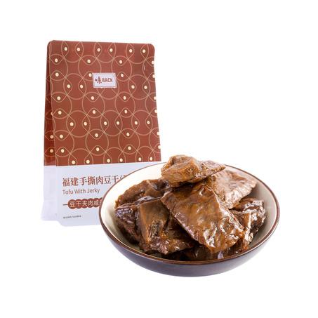 漳州手撕肉豆干 | 手撕豆腐口嚼大肉-8