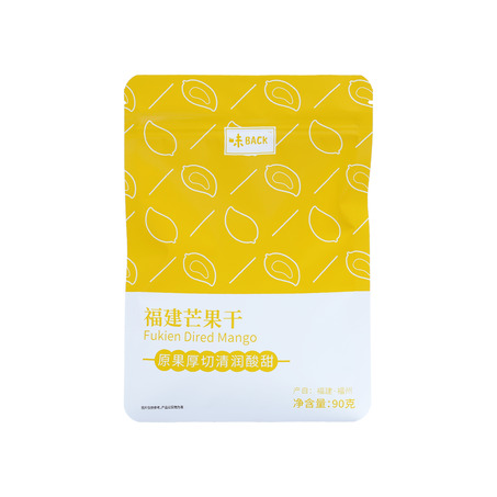 福建芒果干 | 酸酸甜甜芒果干-8