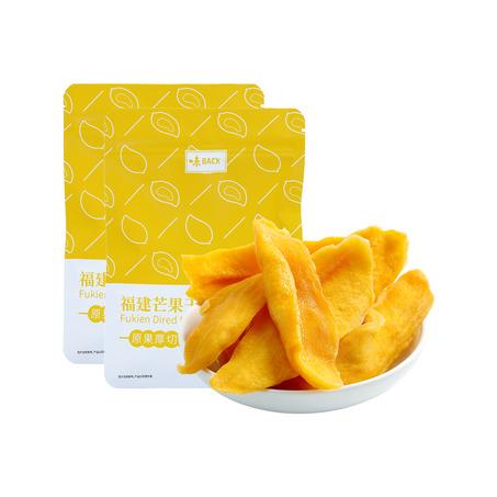 福建芒果干 | 酸酸甜甜芒果干-7