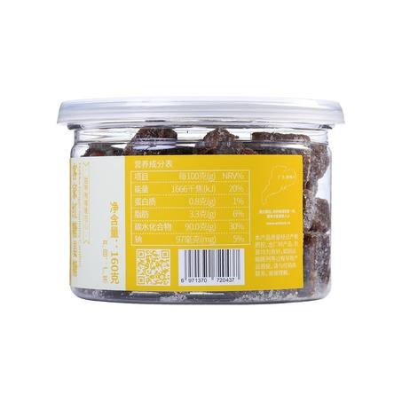 客家红糖姜糖(×2) | 甜带微辣暖在心-10