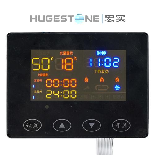 電磁加熱/帶接觸器配黑膜