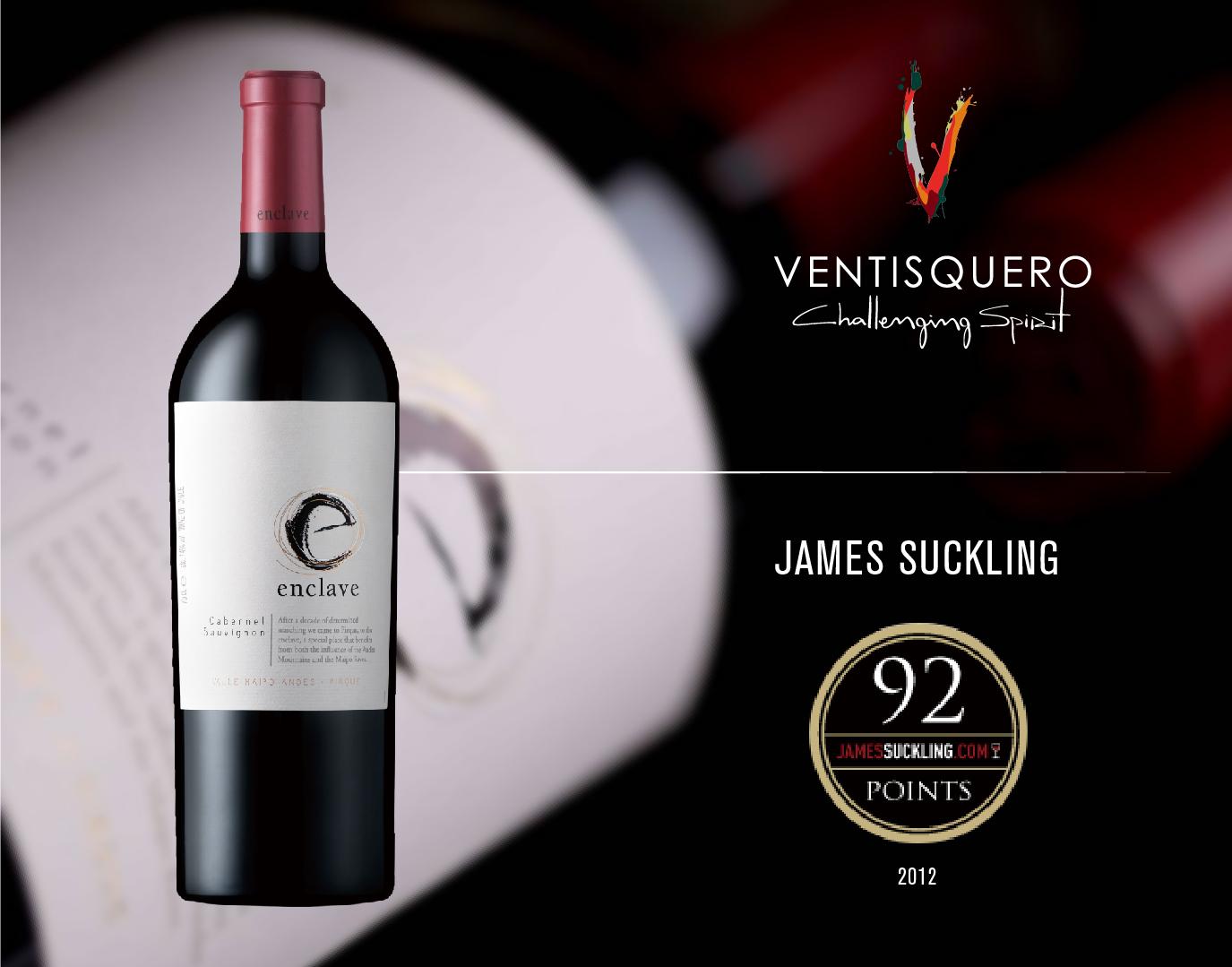 冰川一號赤霞珠干紅葡萄酒-7