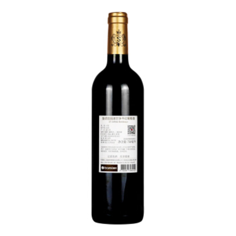 法国进口红酒 圣颂庄园波尔多干亚搏体育app官网750ml-2