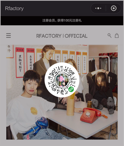 r_factory