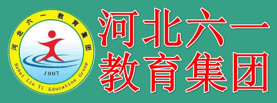石家莊博鱼体育下载集團