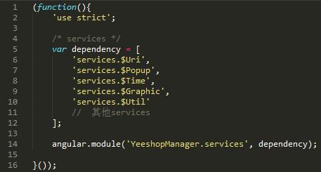 配置services