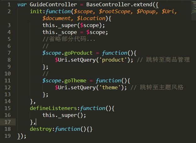 用controllers代码