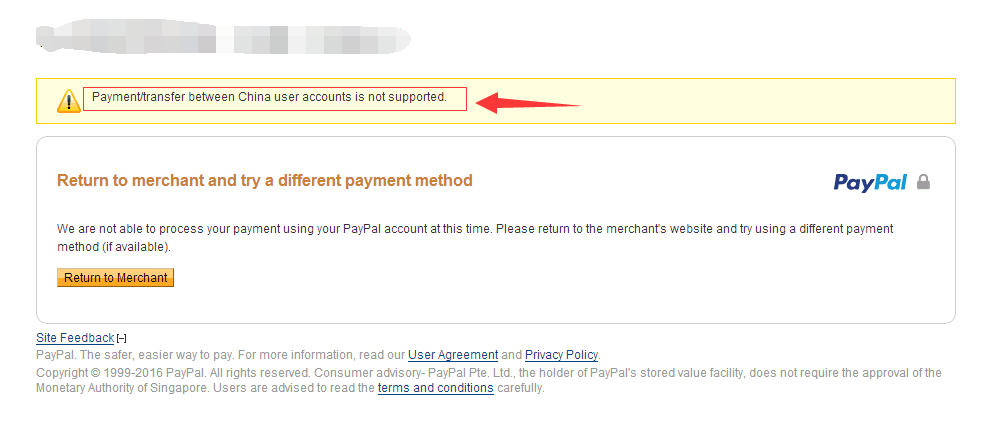# PayPal 中国区无法互通