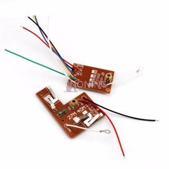 四通遥控器 27MHZ/40MHZ 遥控装置 遥控车玩具配件 发射板接收板天线
