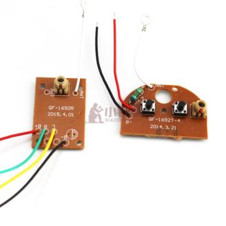 两通遥控器27MHZ 无线电路 遥控模块 遥控器发射板+接收板+天线