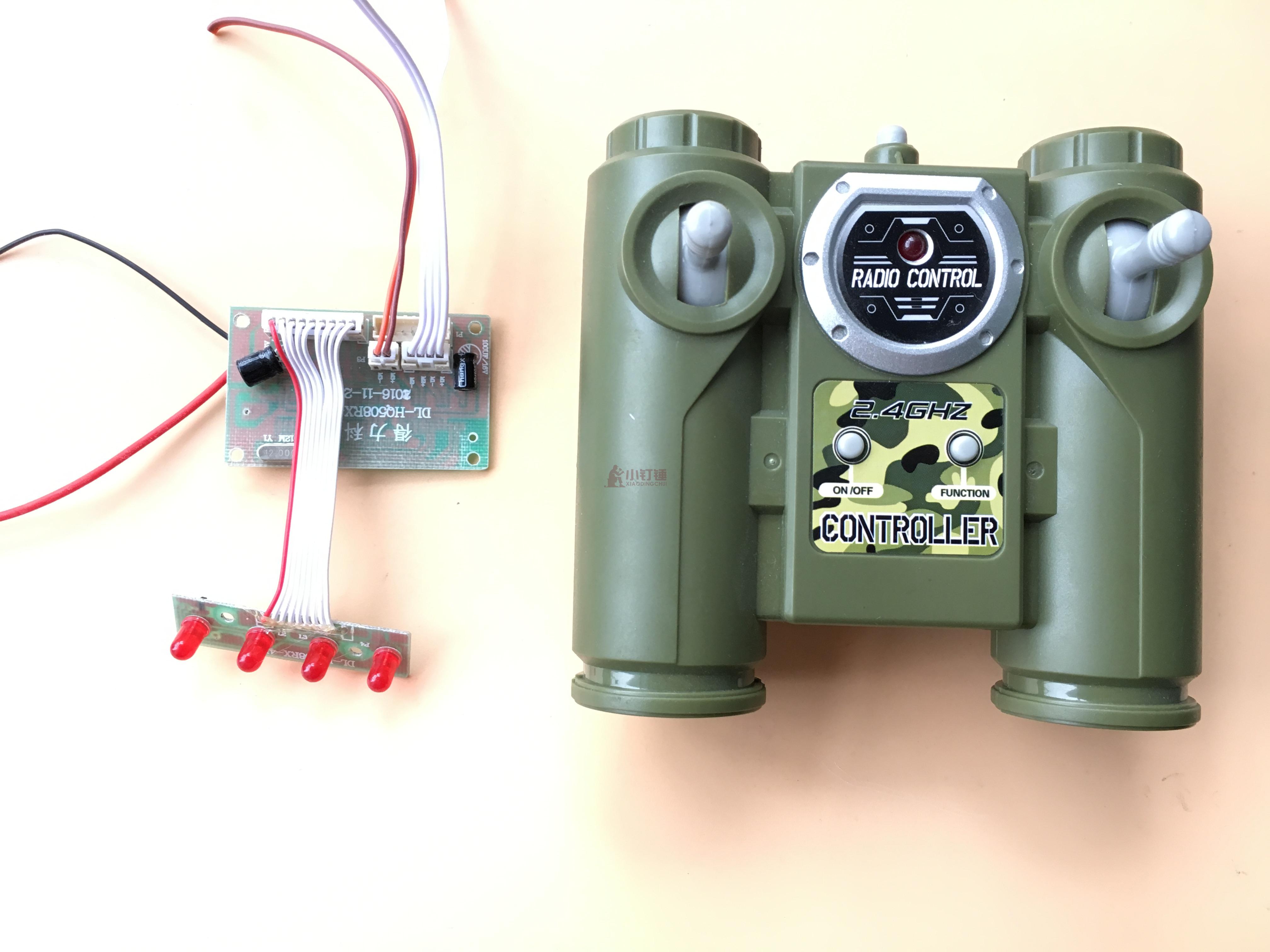2017 6六通道 迷你 2.4G遥控器带接收板 30米 坦克车船遥控DIY