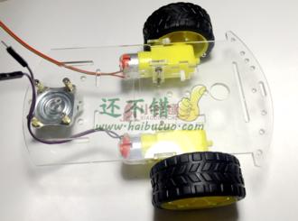 智能小车底盘 三轮 亚克力 万向轮 遥控小车 机器人底盘 arduino