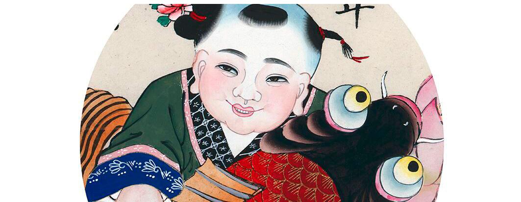 杨柳青风俗年画