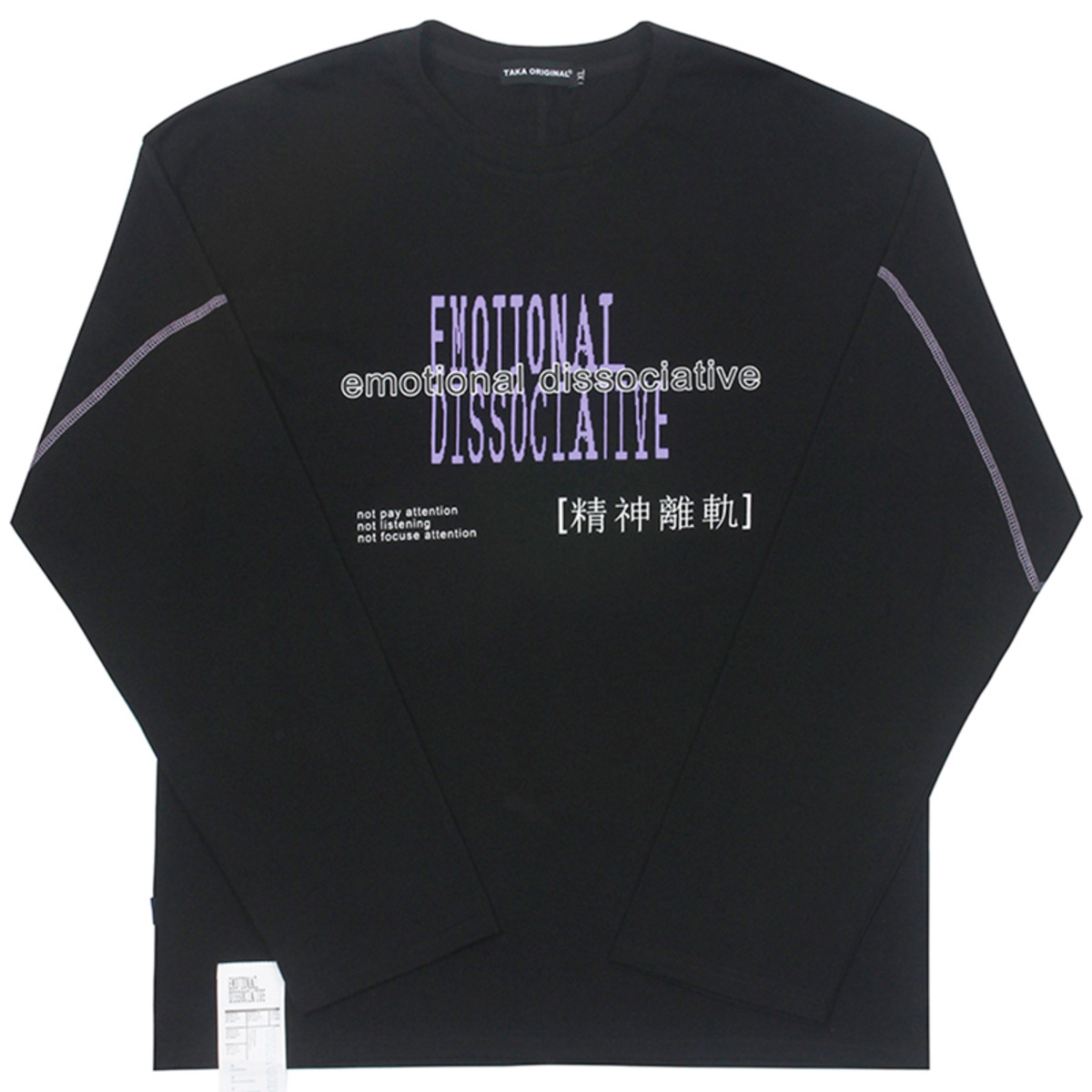 TAKA ORIGINAL EMOTIONAL DISSOCIATIVE LONG SLEEVES