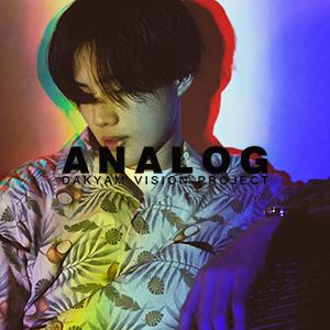 ANALOG vol.5 / 反差