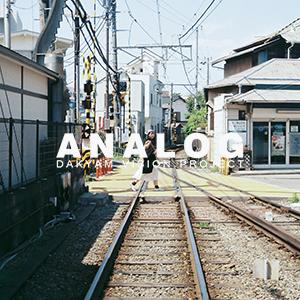 ANALOG vol.4 / 给女朋友拍照才是正经事