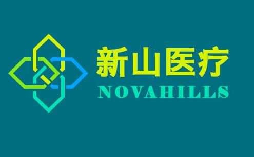 所有文章 - 香港9价HPV疫苗预约-韩国九价HPV疫苗预约-澳门HPV疫苗【新山医疗】