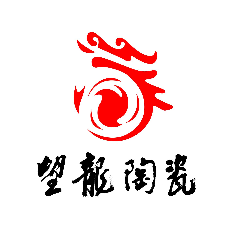 望龙柴窑 | 冬日火焰