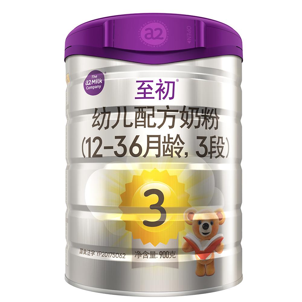 至初® 幼儿配方奶粉 3段 900g